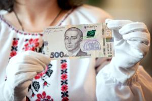 В НБУ розповіли, які банкноти підробляють частіше