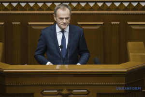 Tusk: There can be no Europe without Ukraine
