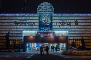 Кинотеатры на Троещине и Борщаговке заработают в новом формате до конца года