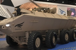 Ukraine, UAE present Al-Wahash APC with BM-3M Shturm combat module at IDEX 2019