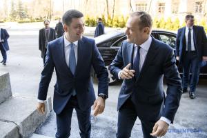 Кибербезопасность и защита границ: Гройсман сказал, чему Украине нужно учиться у ЕС