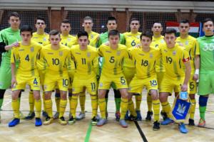 Футзал: стал известен состав юношеской сборной Украины на спарринги с Сербией
