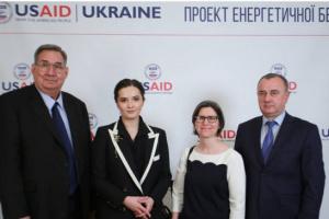 L'USAID accordera 85 millions de dollars à l'Ukraine pour la réforme du secteur de l'énergie