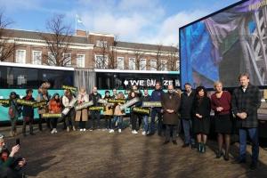 """""""Не отводите взгляд"""": в Нидерландах провели акцию в поддержку беженцев"""