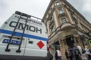 """Масове """"мінування"""" об'єктів у Москві: за день евакуювали близько 9 тисяч осіб"""