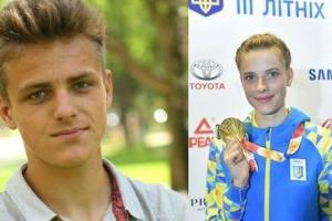 Колесник і Магучих визнані кращими легкоатлетами січня в Україні