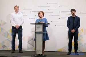 """Активісти презентували довідник про суддів, які """"душили"""" Майдан"""
