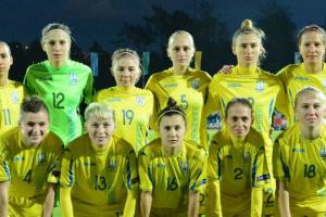 22 футболистки сборной Украины вызваны для участия в турнире в Хорватии