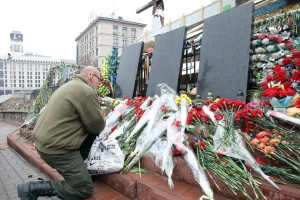 Kyiv honors Heavenly Hundred Heroes
