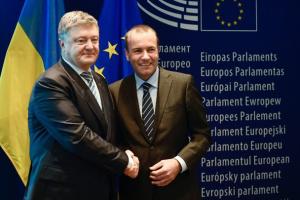 Украина в системе противоракетной обороны ЕС: насколько это реально
