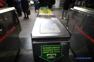У Кернеса ще раз затвердили підвищення тарифів на проїзд у транспорті