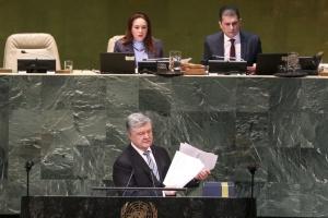 Presidente de Ucrania ante la ONU: ¿No es hora de retirar a Rusia el derecho de veto?