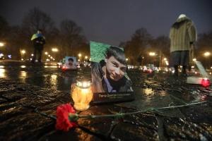 В Харькове память Героев Небесной сотни почтили на акции-реквиеме