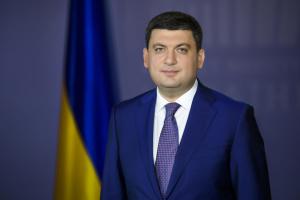 Украинский стал неотъемлемой частью современного культурного контента — Гройсман