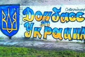 На Донбасі складається нова ситуація – чи це нам так здається?