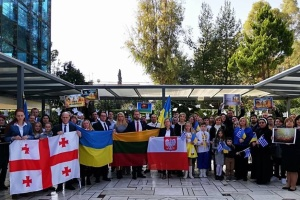 У Греції організували меморіальний захід на вшанування Героїв Небесної Сотні