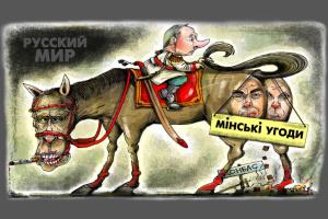 Про звільнення Донбасу говоритимемо з Кремлем, а не з його маріонетками