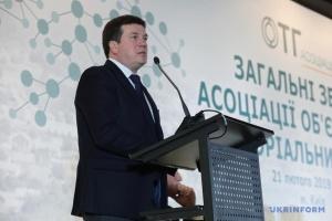 Формирование ОТГ надо завершить до местных выборов-2020 – Зубко