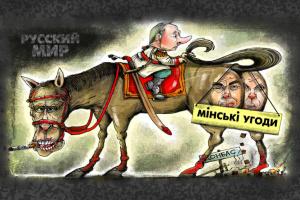 Об освобождении Донбасса будем говорить с Кремлем, а не с его марионетками