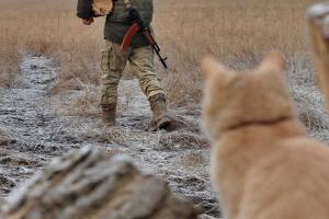 Украинские военные сбили самодельный ударный беспилотник