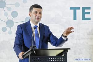 Прем'єр нагадав місцевій владі про відповідальність за освіту і медицину в ОТГ