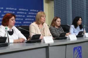 Відкриття програми «В підтримку правосуддя та демократичного врядування в Україні»