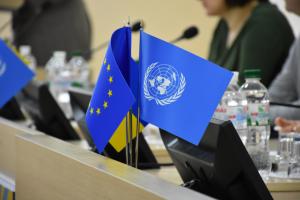 В Краматорске проводят семинар в рамках кредитной программы ЕИБ