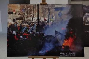 """""""Народжені летіти"""": про Революцію гідності нагадали акцією у Музеї Майдану"""