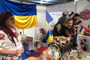 Україна презентує продукцію харчової промисловості на виставці в Туреччині