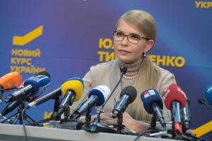 """Тимошенко утверждает, что ее партия не причастна к """"избирательной пирамиде"""""""