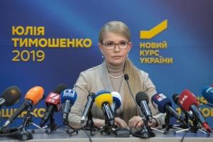 Тимошенко призвала своего однофамильца отказаться от участия в президентских выборах