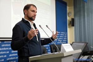 Інститут нацпам'яті за рік видав 22 книги та підготував 11 виставок - В'ятрович