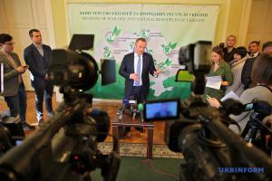 Україна отримала новий інструмент екологічної оцінки, з яким працюють у ЄС - Семерак