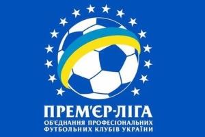 Матчем в Мариуполе возобновился чемпионат Украины по футболу