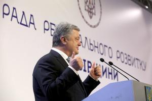 Через Бескидський тунель іде 60% українського експорту в Європу - Порошенко