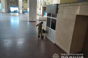 На залізничному вокзалі Харкова вибухівки не знайшли