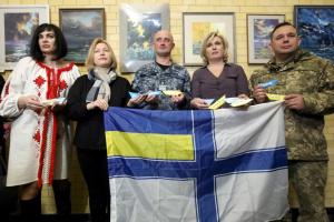 У Києві відбулася благодійна виставка на підтримку полонених моряків