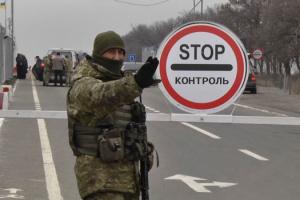 На окупованому Донбасі біля блокпосту підірвався мікроавтобус, двоє загиблих