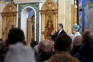 На Львівщині Порошенко відвідав громаду, яка однією з перших перейшла до ПЦУ