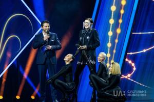 НСТУ вирішить, чи представлятиме MARUV Україну на Євробаченні