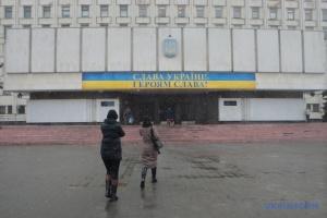 Довыборы в Раду: ЦИК зарегистрировала 40 кандидатов в одном округе