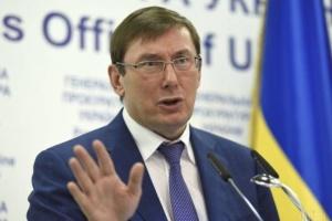 ГПУ за три роки повернула державі 125 мільярдів - Луценко
