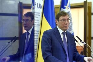 Расстрел Майдана: Луценко надеется, что его преемник будет иметь право заочного осуждения