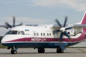 """""""Мотор Січ"""" не виконуватиме міжнародних рейсів до 14 червня"""