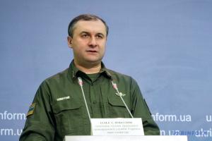 """Слободян не вірить у версію загибелі Тимчука від """"випадкового пострілу"""""""