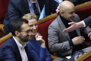 Заліщук, Корнацький, Лещенко та Найєм вийшли з БПП