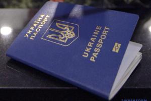 СКУ закликає Верховну Раду доопрацювати проєкт закону про громадянство