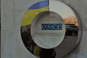 OSCE hands over demining equipment to Ukraine