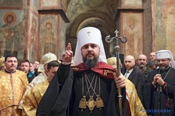 キーウでウクライナ正教会のエピファニー首座主教の即位式が開催