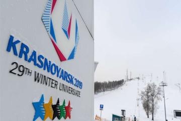 Ukraine nimmt an Universiade in Russland nicht